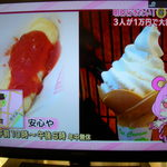 安心や - 【メイン商品】餅ドッグと日本酒アイス