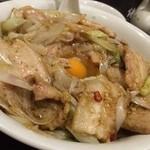俵飯 - FB限定 厚切り豚ネギ飯