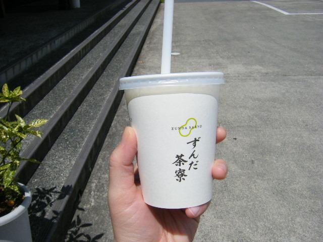 三全 松島門前店