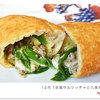 フリッツケイ - 料理写真:12月のSPピッツァは「京風サルシッチャと九条ねぎ」。スグキを入れた京風のサルシッチャ(ソーセージ)に京の伝統野菜「九条ねぎ」と、水牛モッツァレラをたっぷり使った自信作!