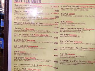 ブルックリンダイナー - ビール豊富です