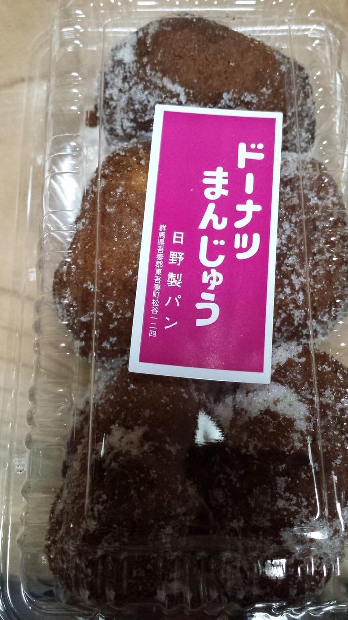 日野製パン
