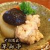 深山亭 - 料理写真:只今(2014.12)夕方以降(16時過ぎ)ご来店のお客様へ「本日の小鉢」サービスしております。お蕎麦とちょっと一口どうぞ。