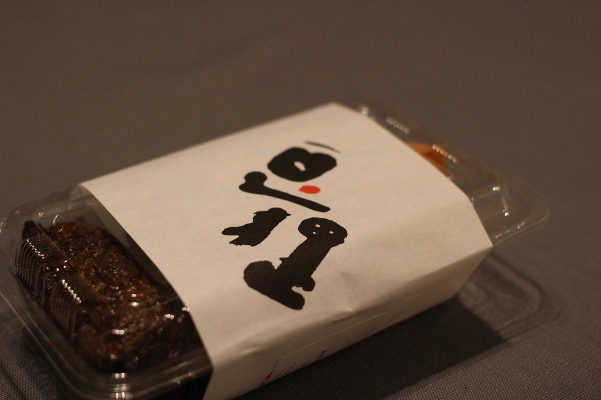 豆狸 ジョイナス横浜店