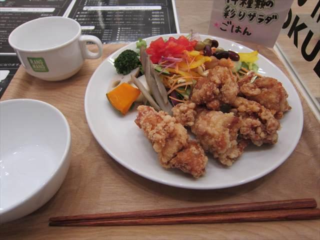 らんまん食堂 グランツリー武蔵小杉店