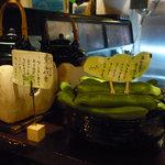 かのや篠原 - カウンターの上に料理や空豆が。見えるトコに良い商品があると気になる☆