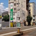 33120799 - 20140830訪問。住吉鳥居前から、阪堺電車に乗りました。