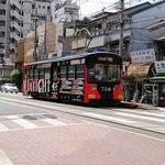 33120830 - 20140830訪問。阪堺電車は1両でした!f(^_^;