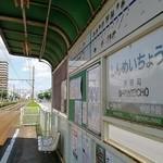 33120840 - 20140830訪問。最寄駅は阪堺電車の神明町駅です。