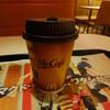 McDonald's - ドリンク写真: