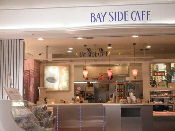 第8ベイサイドカフェ