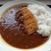 おたる三幸 - 料理写真:カツカレー 980円