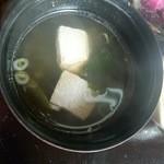 海賊亭 - 豆腐の味噌汁かと思ったら・・・(2014/11)