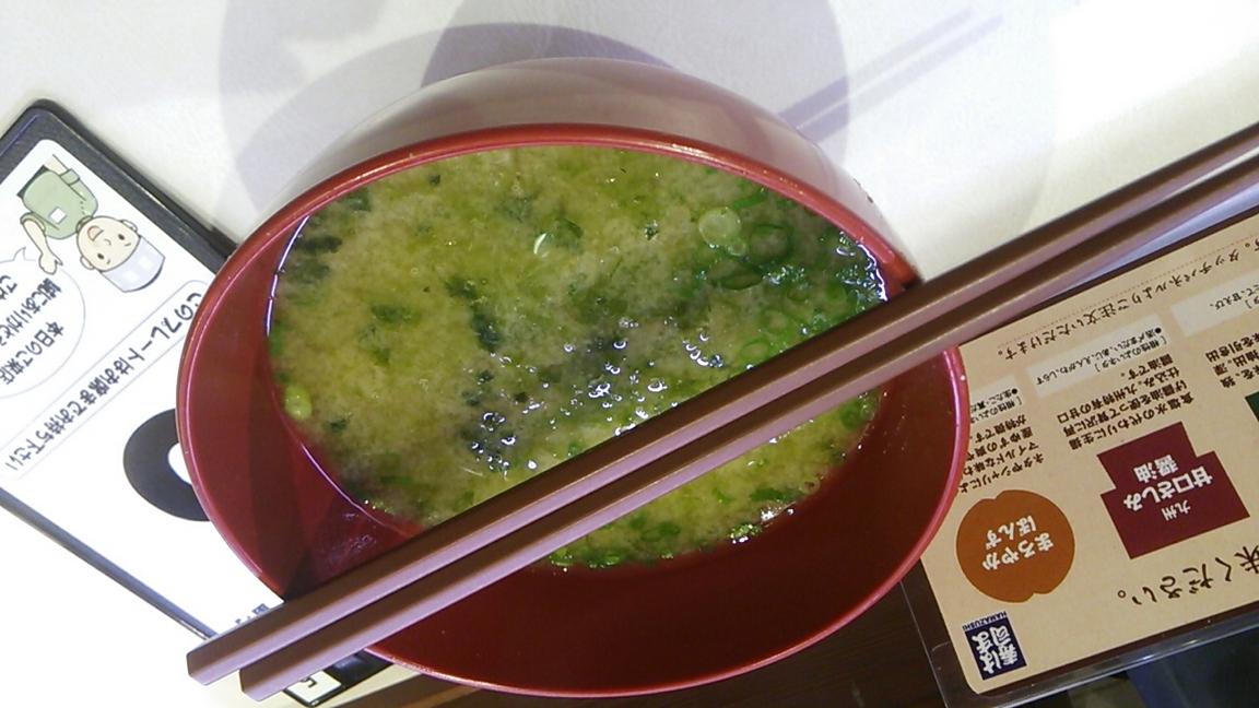 はま寿司 甲府荒川店