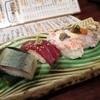 京橋 京すし - 料理写真:天然地魚五種セット