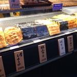 寺子屋本舗 - 美味しそうなせんべいがたくさん!!