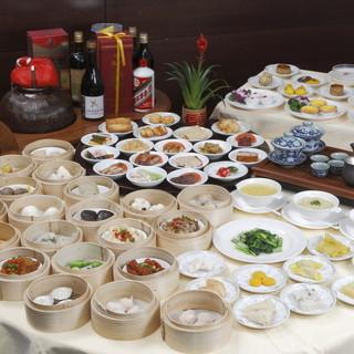香港伝統のワゴンサービスで提供、「香港式飲茶コース」が人気