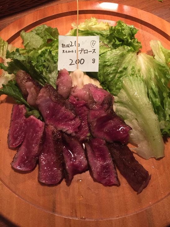 熟成肉バル 肉賊カウぼーず