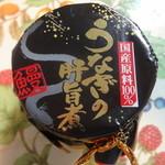 角上魚類 - 2014/09