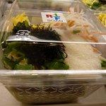 RF1 うすい百貨店  - 長芋とオクラの宇治抹茶そばのパッケージです。