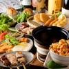 バード・スペース - 料理写真:コースは3名様から可能です
