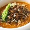 中国料理 「王朝」 - 料理写真:こだわりの胡麻坦々麺