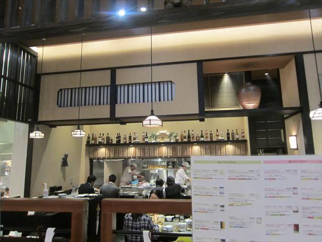神戸六甲道・ぎゅんた グランツリー武蔵小杉店