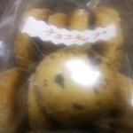 洋菓子工房 アルザセーヌ - チョコチップクッキー