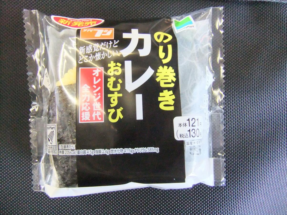 トモニー ひばりヶ丘駅店