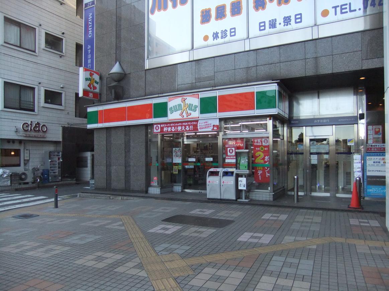 サンクス 柳沢南口店