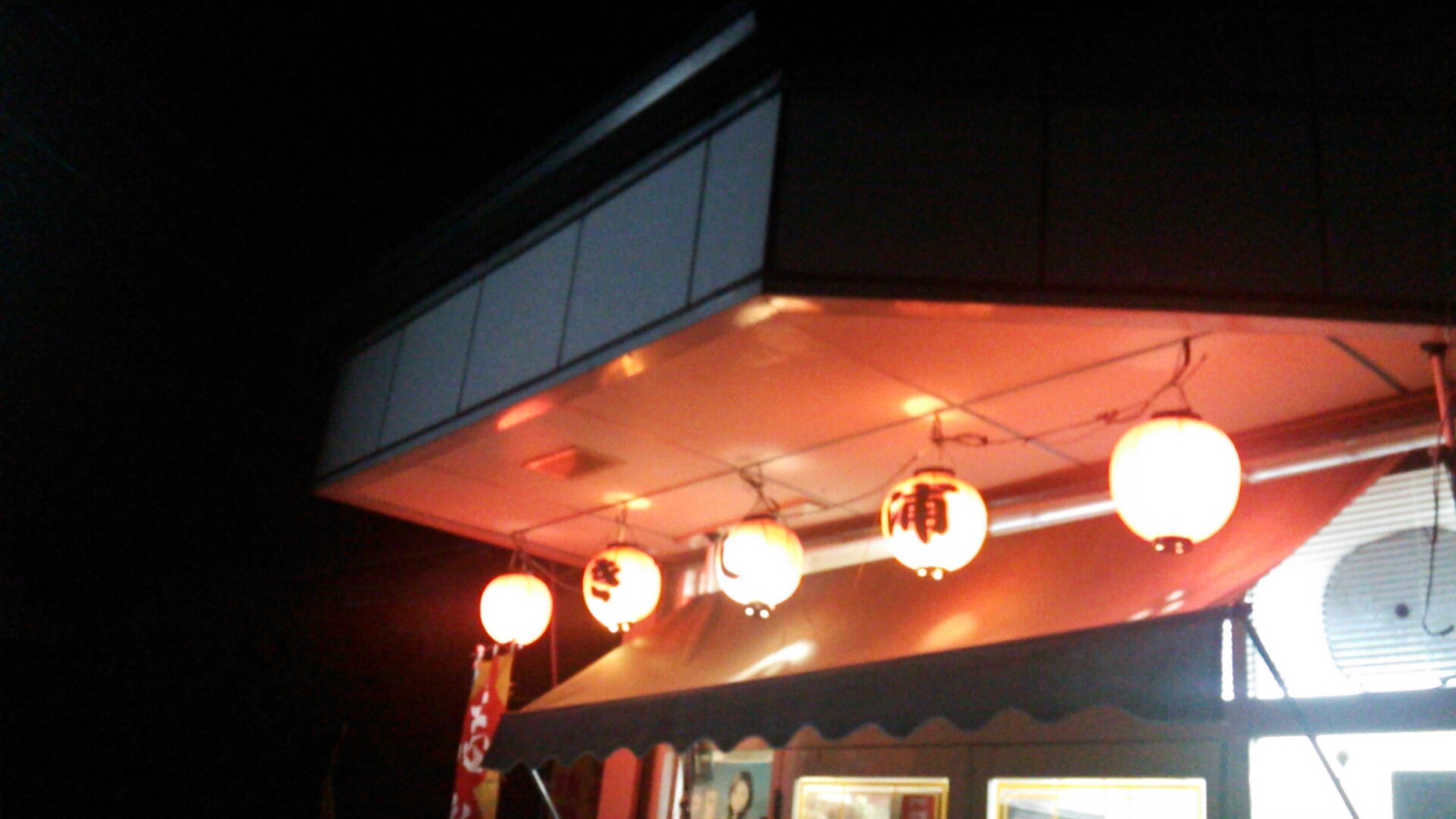 釧路の美味しい中華20選〜人気店から穴場まで〜 - …