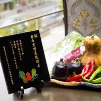 旬の京野菜を使ってます
