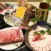 蘇麻 HANARE - 料理写真:黒毛和牛/黒豚/地元でとれた鮮魚