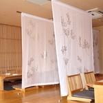 京都牛懐石 稲吉 -