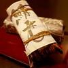 祇園 にしかわ - 料理写真:包装も重厚な鯖寿司。