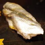 鮨松波 - 料理写真:小鰭