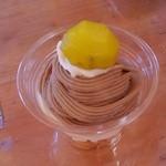豆腐茶屋 佐白山のとうふ屋 - 豆乳の栗サンデー