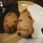 33263818 - 3Dにゃんずクッキー