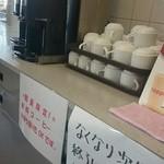 麦の蔵 - コーヒーサービス