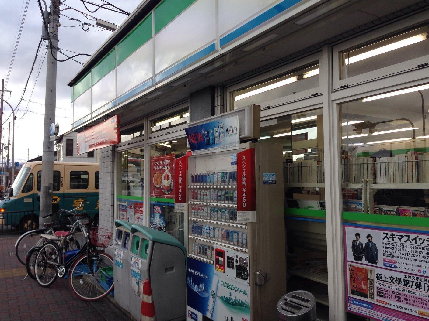 ファミリーマート 賀茂大橋店