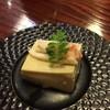 すし処 多加良 - 料理写真:自家製うに豆腐 旨し!!!!