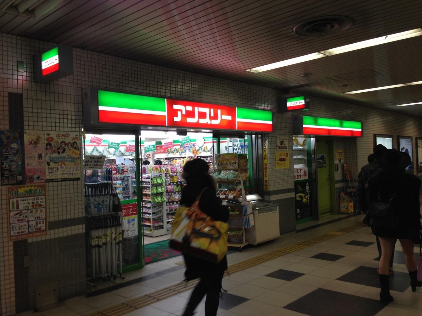 an3 出町柳店
