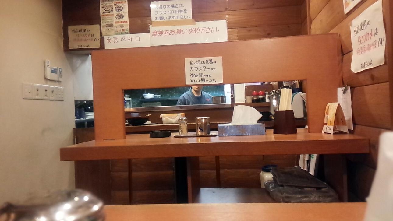 松屋 元町店
