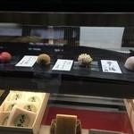 川村屋賀栄 - 猫饅頭はもう作ってないのでしょうか?