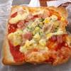ベーカリーピノ - 料理写真:「ピザトースト」120円也。税抜き。