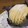 ムーラタルト - 料理写真:1-1)モンブラン(495円)