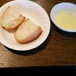 マーレマーレ - Aセットのパン