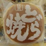 増田屋 - ネット通販で大人気の「純生どら焼」
