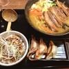 伝丸 - 料理写真:野菜味噌 チャー丼 餃子