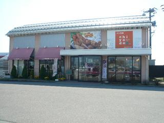 チヨダ ココラッテ